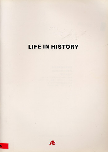 Life in History