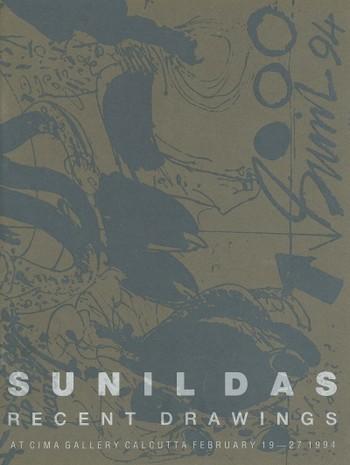 Sunil Das: Recent Drawings