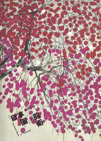 The Avant-Garde of 'Nihonga' 1938-1949