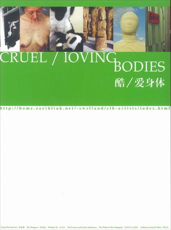 Cruel / Loving Bodies