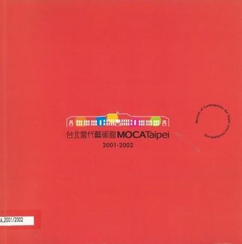 MOCA Taipei 2001-2002