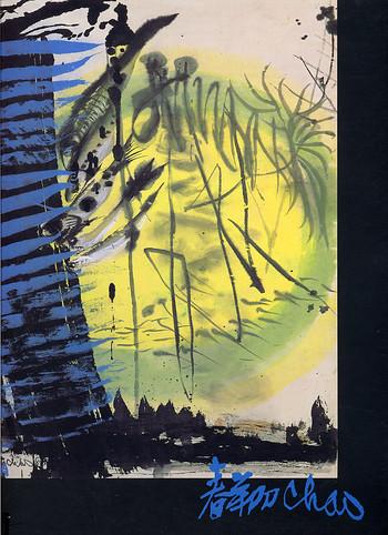 Chao Chung-Hsiang (1910-1991) -- Volume III