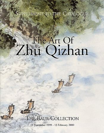 The Art of Zhu Qizhan