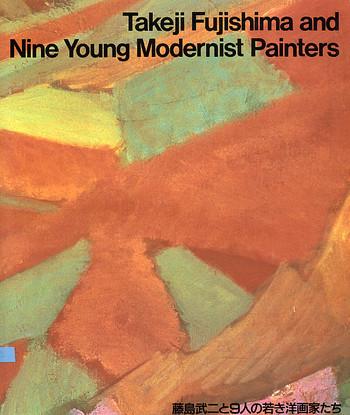 Takeji Fujishima and Nine Young Modernist Painters