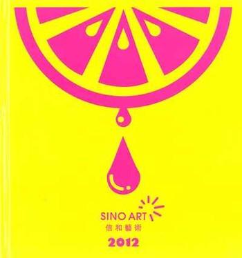 Sino Art  2012