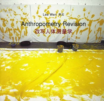 Lee Wen: Anthropometry Revision