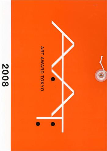 Art Award Tokyo