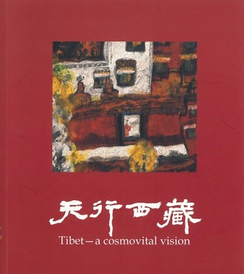 Tibet: A Cosmovital VIsion
