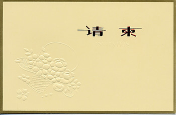 The First Oil-Painting Exhibition of Beijing Ritan Gallery