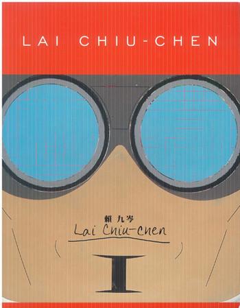 Brick: Lai Chiu-Chen