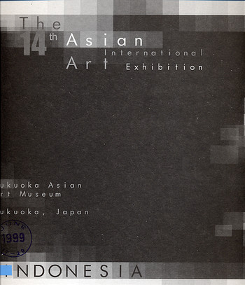 The 14th Asian International Art Exhibition (Indonesia)