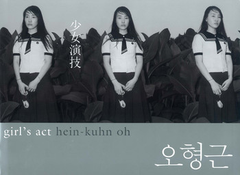 Girl's Act: Hein-Kuhn Oh