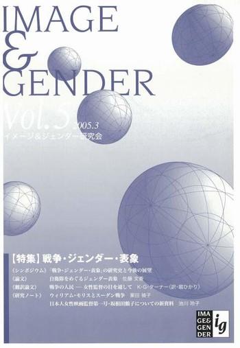Image & Gender Vol.5