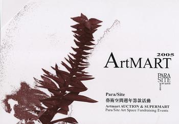 ArtMart 2005 - Art Auction and Supermart