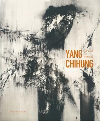 Yang Chihung 1967-2014