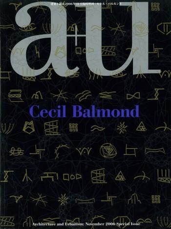 a+u (November 2006 Special Issue)