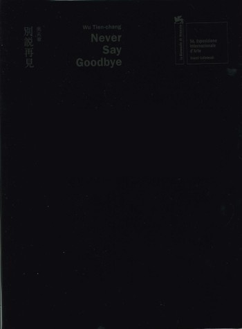 Wu Tien-chang: Never Say Goodbye