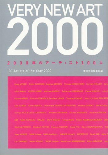 Very New Art 2000: 100 Artists of the Year 2000