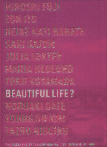 Beautiful Life?
