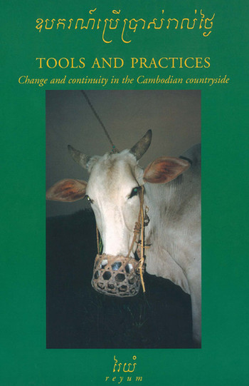 Tools and Practices: Change and Continuity in the Cambodian Countryside