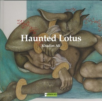 Khadim Ali: Haunted Lotus