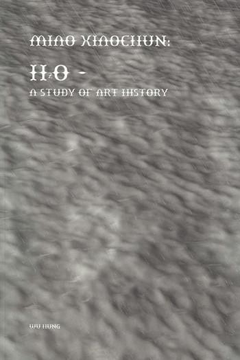 Miao Xiaochun: H2O: A Study of Art History