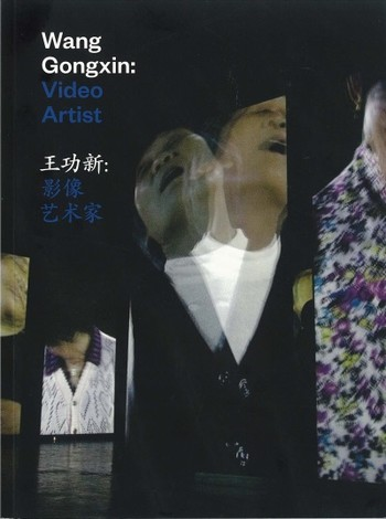 Wang Gongxin: Video Artist