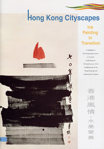 Hong Kong Cityscapes: Ink Painting in Transition
