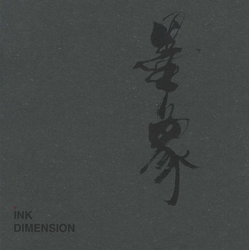 The Art of Ink Dimension