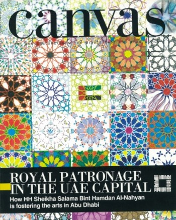Canvas: Art and Culture From The Middle East and Arab World (All holdings in AAA)