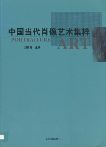 Portraiture Art