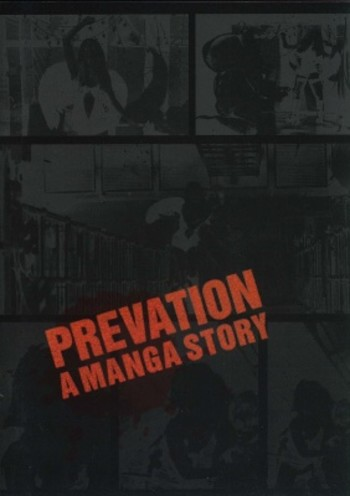 Prevation: A Manga Story