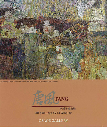 Tang: Oil paintings by Li Xinping