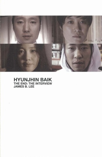 Hyunjhin Baik: The End: The Interview