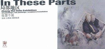 In These Parts: Zhang Hui Solo Exhibition