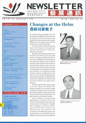 Artnews (Hong Kong) (All holdings in AAA)