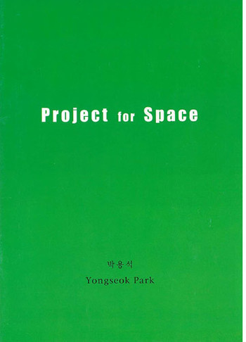 Project for Space