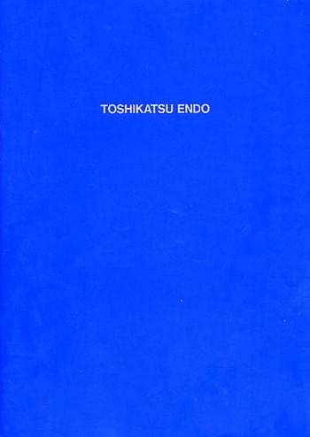 Toshikatsu Endo