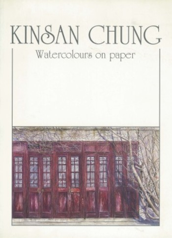 Kinsan Chung: Watercolours on paper