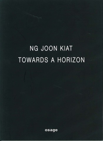 Ng Joon Kiat: Towards a Horizon