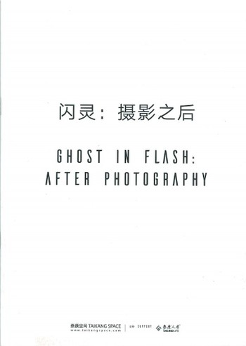 Ghost in Flash: After Photography