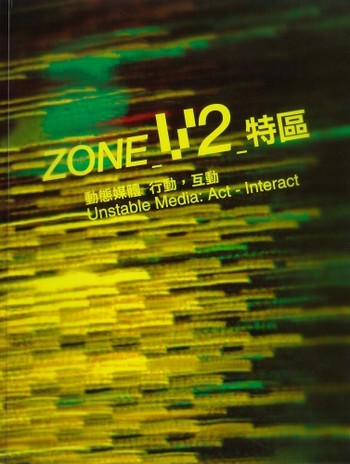 Zone_V2_:Unstable Media: Act - Interact