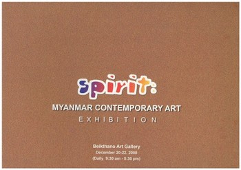 Spirit: Myanmar Contemporary Art Exhibition