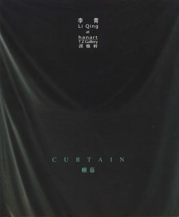 Li Qing: Curtain