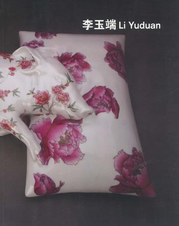 Li Yuduan