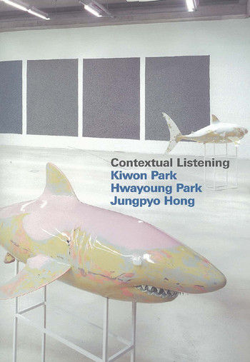 Contextual Listening