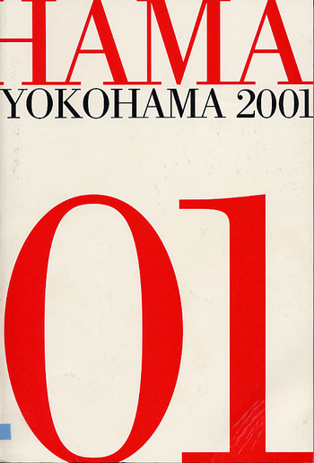 Yokohama 2001: International Triennale of Contemporary Art