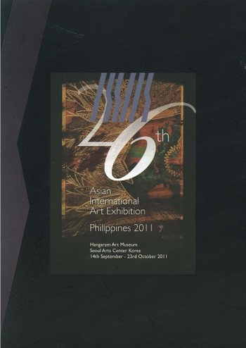 The 26th Asian International Art Exhibition (Philippines)