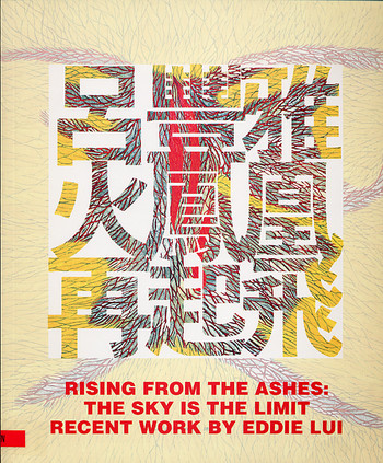 Rising from the Ashes: The Sky is the Limit - Recent Work by Eddie D.F.N. Lui