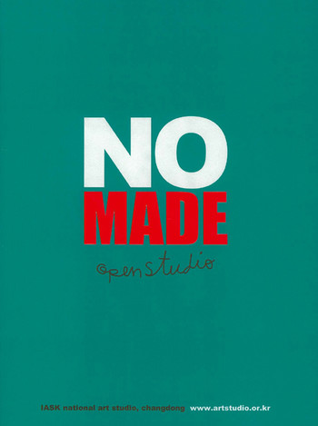 NOMADE Open Studio